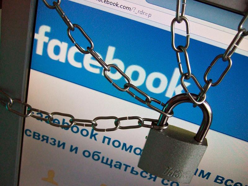 Facebook блокировал аккаунт одиозной фирмы, сотрудничавшей с кампанией Трампа
