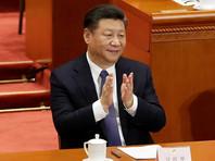 Китайские депутаты сняли ограничение на два срока на посту руководителя страны