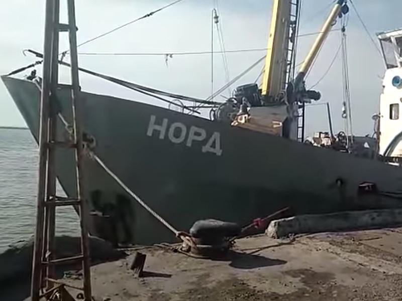 """Украинский суд арестовал российское рыболовецкое судно """"Норд"""", задержанное в Азовском море"""" />"""