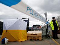 The Telegraph: нервно-паралитическое вещество, которым отравили Скрипаля, находилось в чемодане его дочери
