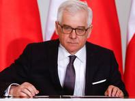 Польша включила получение компенсации за Вторую мировую войну в список внешнеполитических задач