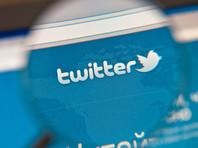 Посольство РФ в США предложило использовать Twitter для организации встречи Лаврова и  Тиллерсона