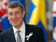 Премьер Чехии допустил возможную  высылку  дипломатов РФ из страны из-за отравления Скрипаля