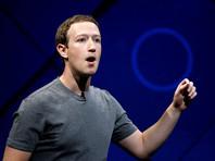 """""""Вашингтон станет местом суда над технологиями"""": Цукерберг согласился прийти на слушания в конгресс США"""