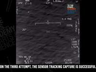 Опубликовано третье ВИДЕО перехвата НЛО летчиками США