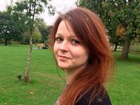 Российских дипломатов могут допустить к Юлии Скрипаль
