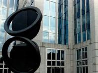В бельгийском банке потерялось более 10 млрд евро с замороженных счетов окружения Каддафи