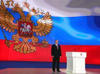 В послании президента России Федеральному собранию были угрозы в адрес членов НАТО и это неприемлемо, заявила 2 марта Оана Лунгеску, официальный представитель альянса