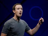 """Facebook в ходе """"полного аудита"""" попытается выяснить, не попали ли данные пользователей российским спецслужбам"""