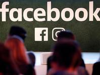 Британскую аналитическкую компанию Cambridge Analytica ранее обвинили в незаконном использовании данных 50 миллионов пользователей Facebook во время предвыборной кампании президента США Дональда Трампа