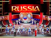 Британия готова пойти на полный бойкот ЧМ-2018 в России из-за отравления Скрипаля