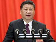"""Глава КНР назвал территориальную целостность страны приоритетом и напомнил США про китайский """"дух борьбы"""""""