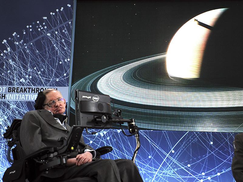 Знаменитый британский физик-теоретик Стивен Хокинг скончался в среду, 14 марта, в возрасте 76 лет в своем доме в Кембридже