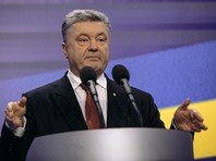 """Порошенко предупредил Евросоюз о """"газовом шантаже"""" со стороны РФ из-за судебных разбирательств между """"Газпромом"""" и """"Нафтогазом"""""""