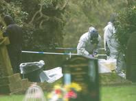 Букет Скрипаля стал одной из главных улик в расследовании, узнали СМИ