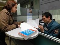 России порекомендовали ограничить судебный иммунитет членов парламента и судей, научить их декларировать подарки