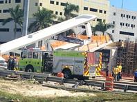 В Майами спустя пять дней после открытия обрушился пешеходный мост: есть жертвы