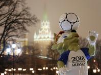 Во время заседания в парламенте Великобритании лейборист Айан Остин сравнил предстоящий чемпионат мира по футболу, который пройдет летом в 11 городах России, с Олимпиадой в Германии во времена Адольфа Гитлера