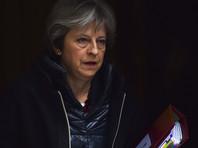 """СМИ опубликовали презентацию Лондона о """"деле Скрипаля"""", убедившую западные страны выслать российских дипломатов"""