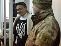 В Киеве созывают митинг в день рассмотрения апелляции на арест Савченко