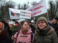 В Латвии прошла крупная акция сторонников обучения на русском языке
