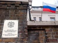В посольстве РФ ранее сообщали, что в ответ на их запросы британцы заявили, что рассматривают Скрипаля как британского подданного