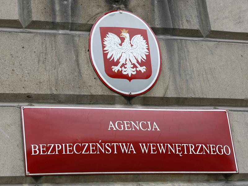 Агентство внутренней безопасности (ABW) Польши задержало подозреваемого в шпионаже в пользу России поляка, фамилия которого не разглашается