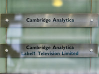 Замешанный в скандале с Cambridge Analytica профессор заверил, что его научная работа в России не связана с компанией