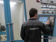 """""""Калашников"""" открестился от сотрудника, который пытался вывезти из США прицел для тактической винтовки"""