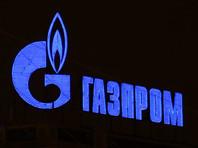 "Ранее 7 марта власти Украины объявили о начале ареста активов ""Газпрома"" на территории страны"