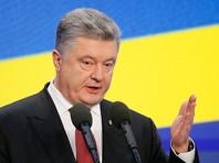 """Порошенко заявил о """"неопровержимых доказательствах"""" подготовки терактов на Украине"""