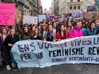 Испанские женщины 8 марта устроили всеобщую феминистическую забастовку
