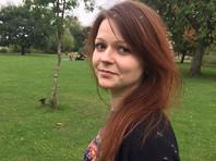 После прихода Юлии Скрипаль в сознание Виктория Скрипаль сообщила о намерении отправиться в Британию, чтобы забрать сестру в Россию