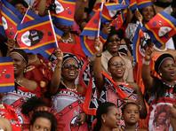 В мире появилось новое государство: Свазиленд переименован в Эсватини