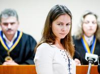 Вера Савченко попросила Дональда Трампа проконтролировать ситуацию с арестом ее сестры Надежды