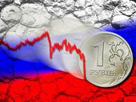 Посольство РФ в США из-за новых санкций обвинило Вашингтон в попытке расколоть российское общество