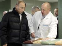 """""""Коммерсант"""": """"повар Путина"""" организует предвыборный мониторинг в Африке"""