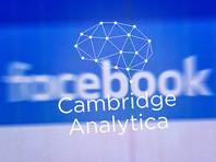 Технический директор Facebook Майк Шрепфер на фоне скандала вокруг утечки персональных данных пользователей заявил о том, что личная информация 87 млн человек, а не 50 млн, как сообщалось ранее, попала в руки к третьим лицам.