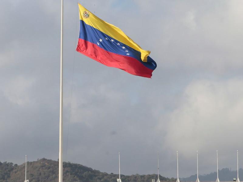 """Венесуэла и Панама договорились о восстановлении дипломатических отношений"""" />"""