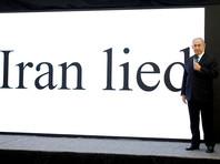 Нетаньяху представил секретный архив иранской ядерной программы