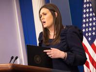 По словам пресс-секретаря Белого дома Сары Сандерс, в ходе этого обсуждения как один из вариантов места проведения встречи глав государств был упомянут Белый дом