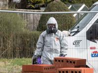 Власти Великобритании согласились поделиться результатами проводимого Организацией по защите химического оружия (ОЗХО) расследования химической атаки в Солсбери