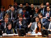 Заседание Совбеза ООН, 9 апреля 2018 года