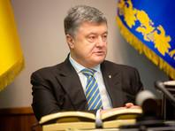 Порошенко предложил лишать гражданства жителей Крыма, получивших паспорта РФ