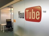 Один из работников компании написал в Twitter, что в штаб-квартире YouTube находится человек с огнестрельным оружием