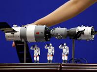 """Китайская орбитальная  станция """"Тяньгун-1"""" сгорела в атмосфере над Тихим океаном"""