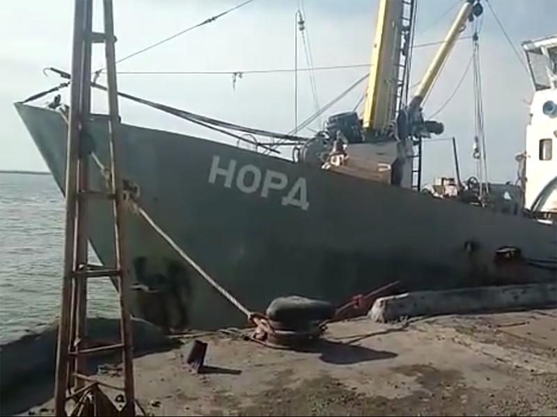 """Капитану российского рыболовецкого сейнера """"Норд"""", который был ранее задержан украинскими пограничниками в Азовском море, предъявлено официальное обвинение в """"нарушении порядка въезда на временно оккупированную территорию Украины и выезда из нее"""""""