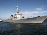 Эсминец USS Donald Cook