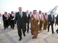 Помпео призвал страны Персидского залива объединиться против Ирана