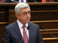 Протестующие в Армении добились отставки премьера Сержа Саргсяна
